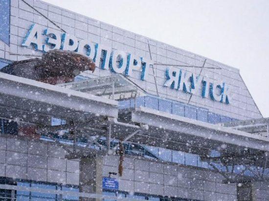 Аэропорт Якутска до 12 апреля не принимает рейсы из-за снегопада