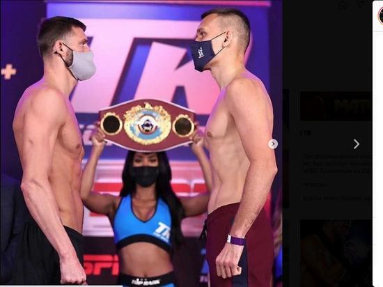 Россиянин Власов не сумел стать чемпионом мира по версии WBO