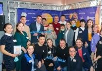 Молодежный НеФорум «Импульс» начался в Яр-Сале