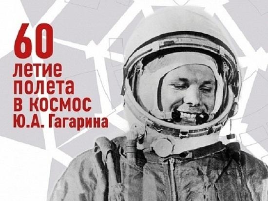 Фотографии жителей Ноябрьска отправят в космос