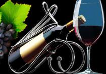 Германия: Красное вино может негативно влиять на здоровье
