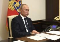 Президент России Владимир Путин в послании Федеральному собранию объявит о системных мерах поддержки и развитии после пандемии коронавируса
