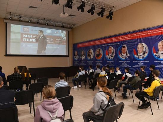 Волгоградцы участвовали во Всероссийском космическом диктанте