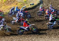 В Туапсинском районе проходят гонки сильнейших мотокроссменов России
