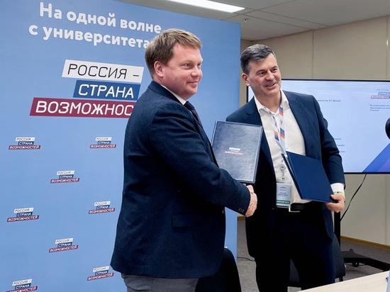 Ивановский госуниверситет нашел для молодежи новые возможности