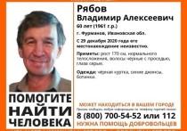 Пропавшего в Ивановской области мужчину нашли погибшим