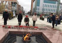 Краснодарцы почтили память узников нацистских лагерей