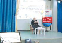 В Московском государственном университете технологий и управления имени...