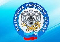 В Крыму принимают заявления от граждан на получение льгот по имущественным налогам