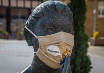 По данным на 12 апреля, общее число инфицированных в регионе составляет 48 205 человек, из которых здоровы всего 43 203 человека