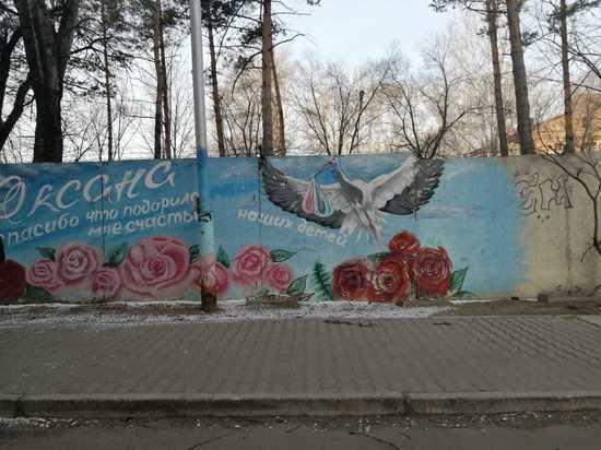 В Хабаровском крае принимают заявки от участников конкурса «Семья года»