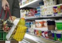 В магазинах Якутска выявлено завышение цен на продукты