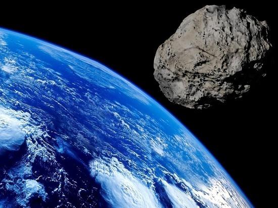Крупный астероид пролетит над Землей в День космонавтики