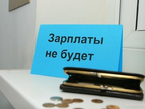Ивановцы месяцами ждали заработанные деньги