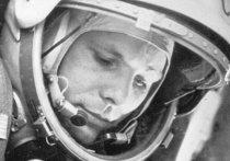 Глава Серпухова поздравила горожан с Днем космонавтики
