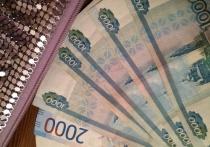 Более четырехсот тысяч рублей получили нуждающиеся жители Серпухова