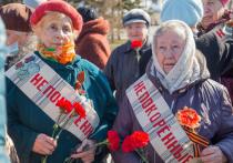 Мероприятие было приурочено к Международному дню освобождения узников фашистских концлагерей