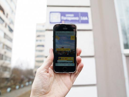 Мигранты с помощью QR-кода узнают историю улиц в Хабаровске
