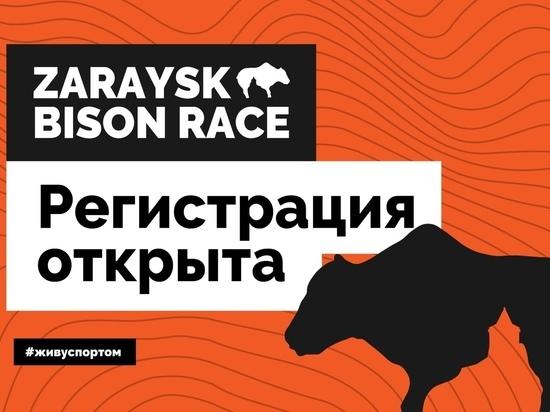 Жители Серпухова могут стать участниками экстремальной гонки в Зарайске