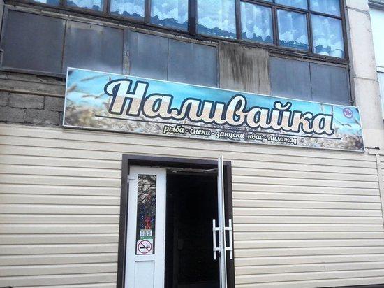 Как вызволить забайкальцев из плена магазинов разливного пива?
