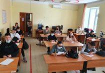 «Тотальный диктант» провели в коррекционной школе-интернате Якутска