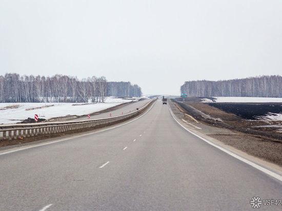 В Кемерове может появиться интеллектуальная транспортная система за 6,5 миллиона рублей