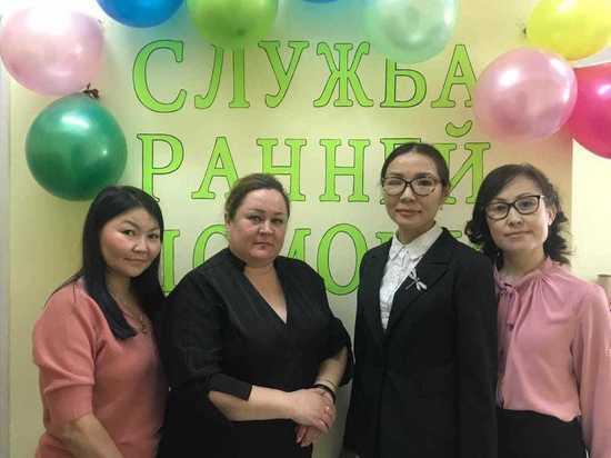 В Якутске открыли службу ранней помощи для детей с нарушениями слуха