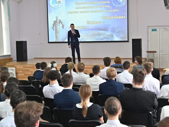 Михаил Дегтярев принял участие в акции «Космос у нас в крови» и посетил лицей, который окончил первый хабаровский космонавт