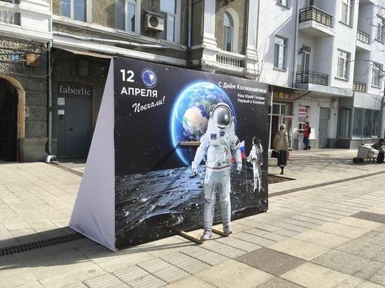 В Саратове к Дню космонавтики разместили изображение, похожее на американского астронавта