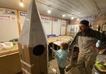 Двухметровую ракету смастерили папа с дочкой из Новосибирска ко Дню космонавтики