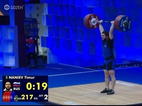 Тяжелоатлет из Югры взял «бронзу» на чемпионате Европы