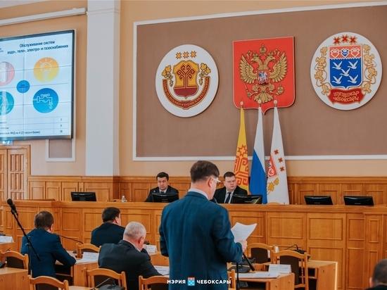 65,3 млн рублей сэкономили Чебоксары на конкурентных закупках за три месяца