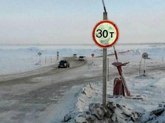 Ледовые переправы Якутии планируют закрыть 19 апреля
