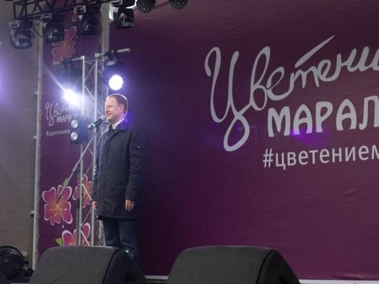 Праздник «Цветение маральника» проведут 1 мая в Алтайском крае