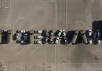 В Рязани в День космонавтики составили из автомобилей слово «Поехали»