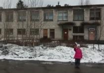 Вместо детского сада в Суоярви откроют отделение временного проживания