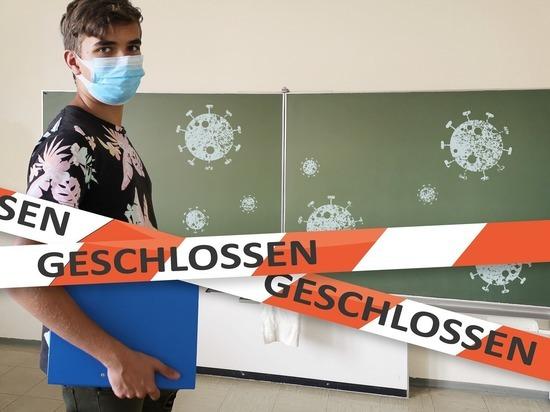 Германия: Очные занятия в школах опять приостановлены - дата открытия не называется