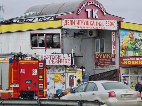 """СМИ: рынки Кавминвод как """"безопасные места повышенной опасности"""""""