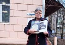 Работники Центральной библиотеки Костромы присоединились к флешмобу «Я на улице Гагарина»