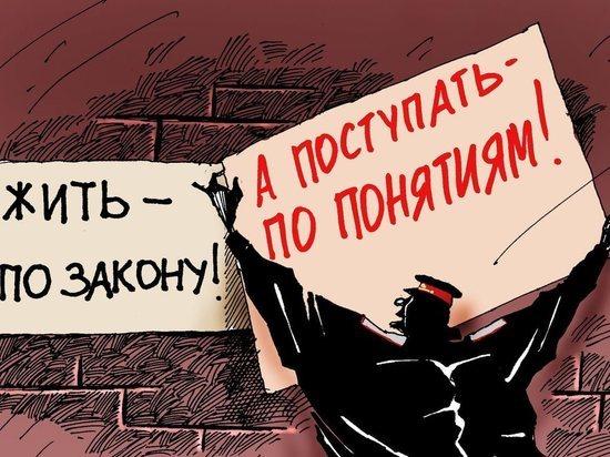 Как судьи нарушают законы Кыргызстана, не боясь никакой ответственности