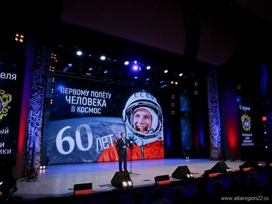 День космонавтики: кто из жителей Алтая повлиял на развитие космоса