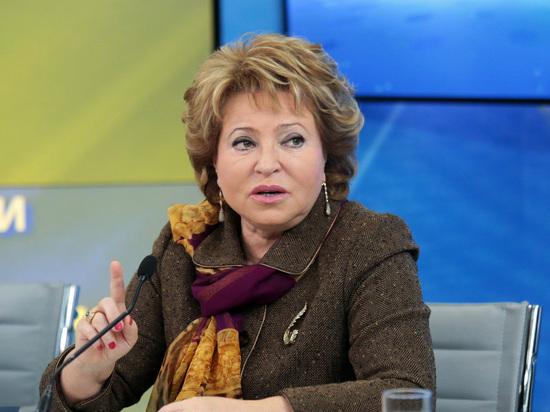 Матвиенко: условия ипотеки должны зависеть от ситуации в конкретном регионе