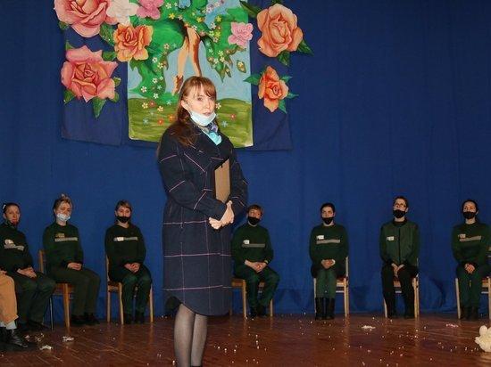 В лечебно-исправительном учреждении Чувашии состоялась постановка Камерного театра