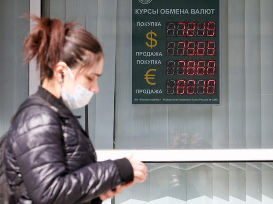 Для рубля наступили тяжелые времена, он стремительно слабеет