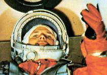 Телеграм-бот, позволяющий проследить за легендарным облетом орбиты Земли от лица первого космонавта планеты Юрия Гагарина, создали в университете ИТМО в Санкт-Петербурге