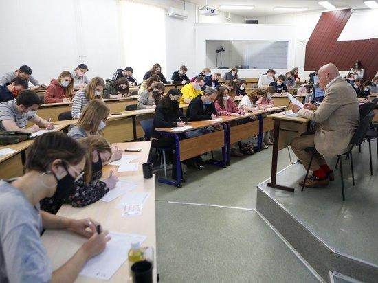 В Москве подвели итоги «Тотального диктанта», который состоялся 10 апреля