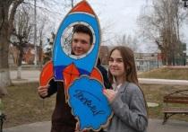 Памятный космический флешмоб прошёл в Серпухове
