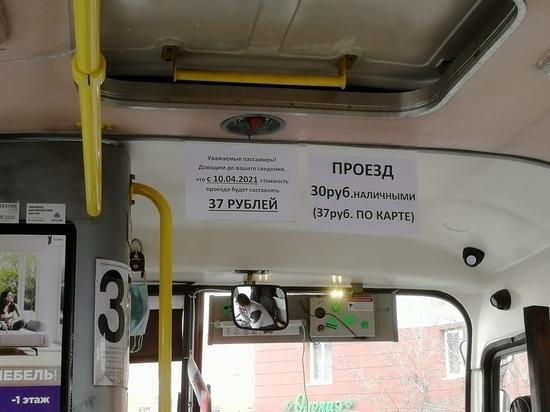 Юрист обосновал незаконность различия цены за проезд в городских автобусах