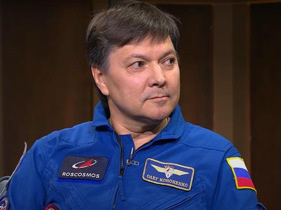 Российский космонавт Кононенко признался, что верит в существование инопланетян
