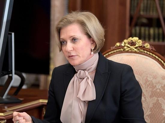 Попова объяснила закрытие рейсов в Турцию и Танзанию ковидной статистикой